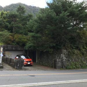 温泉入りたい「箱根ヤマグチハウス」
