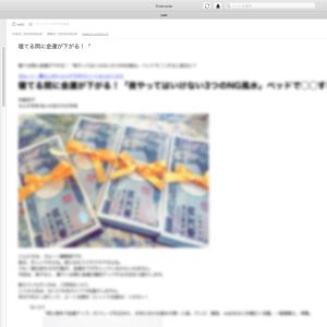 私のEvernote活用方法〜仕事や授業ノートに便利!!