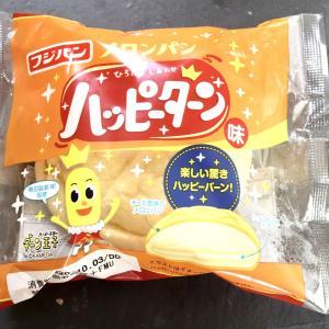 【食べてみた】「ハッピーターン」味のメロンパン!?フジパンと亀田製菓がコラボ