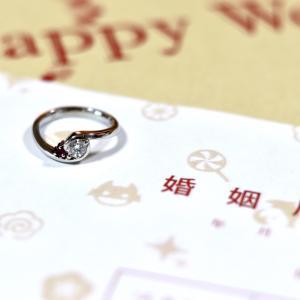 【ラブライブ!×沼津】あげつち商店街「市川」さんで婚約指輪、とラブライブ!サンシャイン!!デザインの婚姻届。