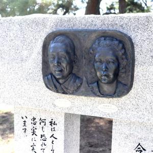 【おでかけ】沼津港 港口公園に建立、たくさんのユダヤ人を救った「命のビザ」杉原千畝と幸子夫人の顕彰碑