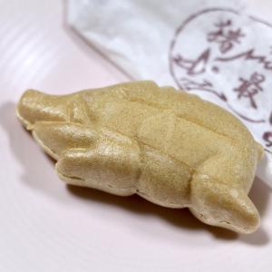 【食べあるき】伊豆天城のイノシシの形が可愛い!月ヶ瀬・函南・大仁「小戸橋製菓」さんの「猪最中」をいただく
