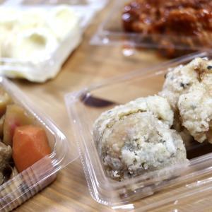 【テイクアウト】惣菜屋はなまる サントムーン柿田川店 ~ お店いっぱいによりどりみどり!おうち時間に美味しいお惣菜
