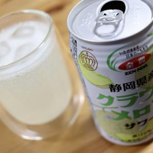 【飲んでみた】静岡クラウンメロンの香りがたまらない!JA全農「静岡クラウンメロンサワー」