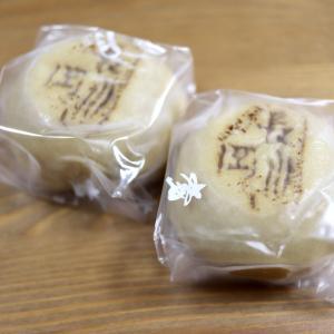 【食べあるき】伊豆長岡名物!地元で愛される「柳月」さんの温泉まんじゅう「ながお菓まんじゅう」をいただく