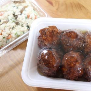 【テイクアウト】てまり(沼津リコー通り)~イシバシプラザから移転オープン!優しい味わいの手作りお惣菜