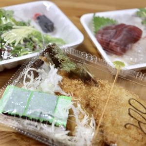 【テイクアウト】お食事処 桜ばな(伊豆の国市寺家)~お惣菜販売強化中!お刺身にアジフライに鶏皮揚げ