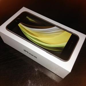 iPhoneSE2が届きました!