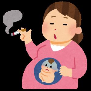 妊娠中のたばこは幼児虐待です。