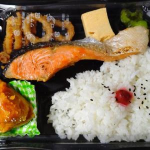 【魚とsakana】銀鮭弁当