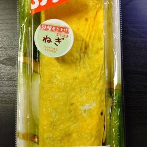 【バロー】手焼き玉子焼き(ねぎ)