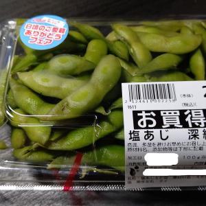 【フィール】塩あじ 深緑茶豆