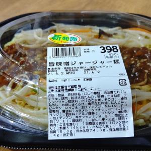 【中部フーズ】旨味噌ジャージャー麺