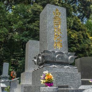 お墓の基礎知識 知っておきたい意味・歴史 いつ建立されたの?お寺との関係は?