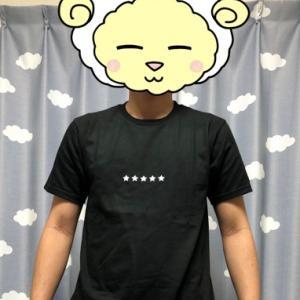 ロバート秋山の体モノマネTシャツ作ってみた。って話
