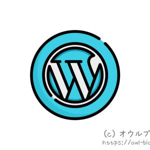 WordPressで使って良かったテーマ3つをご紹介します!