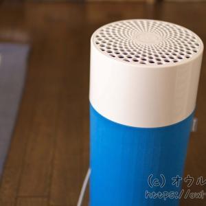 空気清浄機Blue Pure 411、360°吸引&コンパクトで超おすすめ!