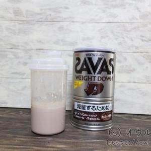 SAVAS(ザバス)にもソイプロテインがあるの知ってる?ウェイトダウン使ってみました!