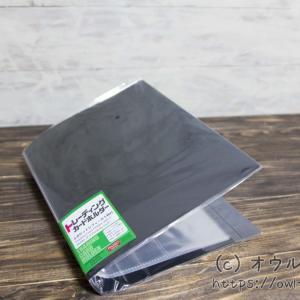 【100均】トレーディングカードを収納するブックホルダー使ってみました!