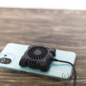 【100均】USB接続できるファンが便利!スマホの冷却だけでなく、ゲーム機などでも利用可能!