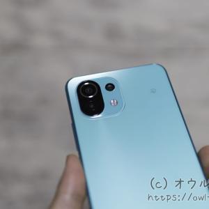 Xiaomi Mi 11 Lite 5G、普段使いなら十分すぎる性能でした!