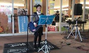 二宮あかね 第5回アコパラ 島村楽器エミフルMASAKI 店予選