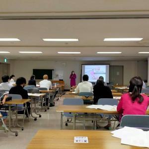 東京都の士業社会人交流会|第23回城南エキスパート勉強会を開催致しました。