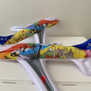おもちゃはオリンピック仕様のビニールプレーン!ANA 国際線(ニューヨーク便)の嬉しいサービス