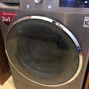 洗濯機。返事して!