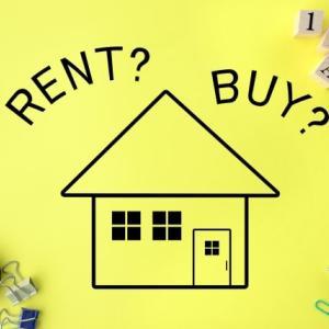 持ち家か賃貸か問題