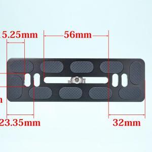 [レビュー]045 INPON アルカスイス互換 クイックリリースプレート 120mm