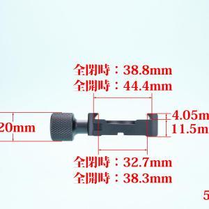 [レビュー]048 MENGS K30 アルカスイス互換30mmクランプ、プレートセット