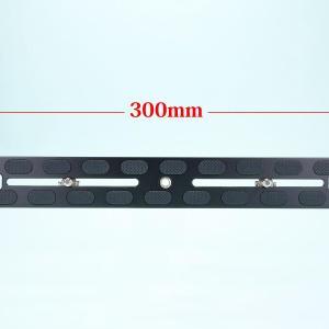 [レビュー]046 INPON アルカスイス互換 クイックリリースプレート 300mm