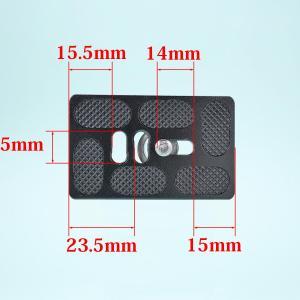 [レビュー]043 INPON アルカスイス互換 クイックリリースプレート 60mm