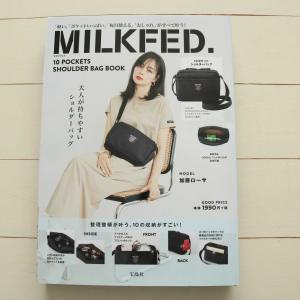 <購入品>到着レポ『MILKFED.』10ポケットショルダーバック♪親子で兼用☆