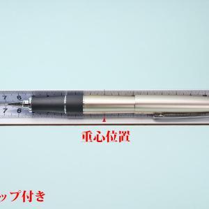 ZOOM 505 シャープペン 0.9mmの重心を測ってみた トンボ鉛筆 [重心計測]039