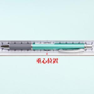 スラリ300 の重心を測ってみた エマルジョンボールペン ゼブラ [重心計測]054
