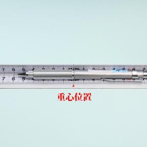 プロユース171 の重心を測ってみた シャープペン プラチナ [重心計測]061