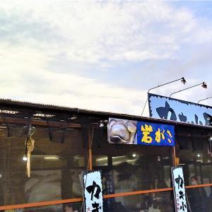 茨城県 牡蠣やあんこう鍋や海鮮バーベキューが食べれる大洗カキ小屋