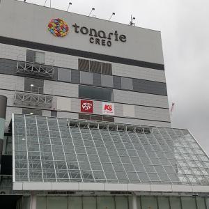 トナリエつくば つくば駅直結の茨城県初のロピア