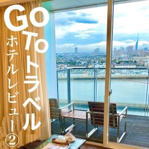 ホテルマリノアリゾート福岡 ブログレビュー【GoToトラベル+じゃらんクーポンでお得に宿泊】