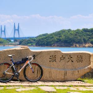 【サイクリング】ロードバイクで瀬戸大橋を目指す80km「有名なのは児島のジーンズだけじゃない」