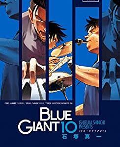 不慮の事故、悲痛なライブ、解散、そして新たな旅立ち『BLUE GIANT』10巻(完)【ネタバレ注意】