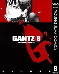 唯一人生き残ってしまった玄野に謎の転校生が接近『GANTZ』8巻【ネタバレ注意】
