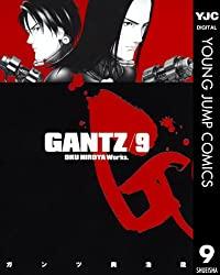 どこまでも迫りくるチビ星人の恐怖『GANTZ』9巻【ネタバレ注意】