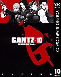 チビ星人から多恵を守り切った玄野、新たな登場人物達と共に新章へ『GANTZ』10巻【ネタバレ注意】