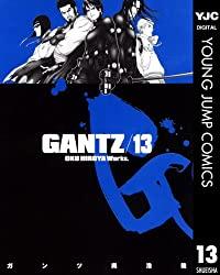 逃げ回ることは許されない、恐竜たちと死と隣り合わせの戦い『GANTZ』13巻【ネタバレ注意】