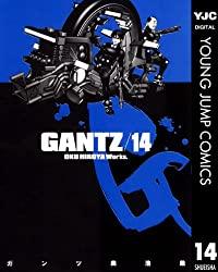 クリアし安堵するのも束の間、新たな敵対勢力が現れる『GANTZ』14巻【ネタバレ注意】