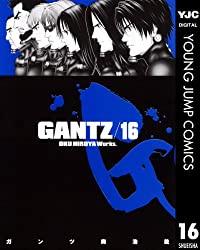 多恵の死、そして100点を獲った後の3つの選択肢が明らかに『GANTZ』16巻【ネタバレ注意】