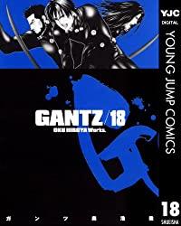 単体最強クラスのラスボスを相手に大苦戦、動けるのは玄野と和泉だけ…『GANTZ』18巻【ネタバレ注意】